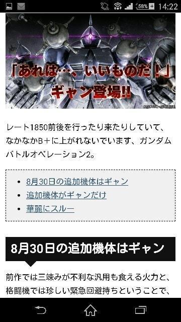 f:id:seikatsuhogo:20190208174155j:plain