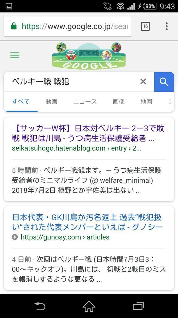 f:id:seikatsuhogo:20190208174551j:plain