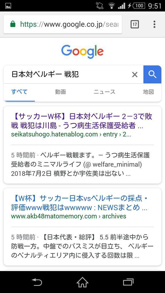 f:id:seikatsuhogo:20190208174604j:plain