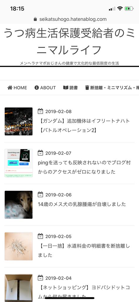 f:id:seikatsuhogo:20190208181655p:plain