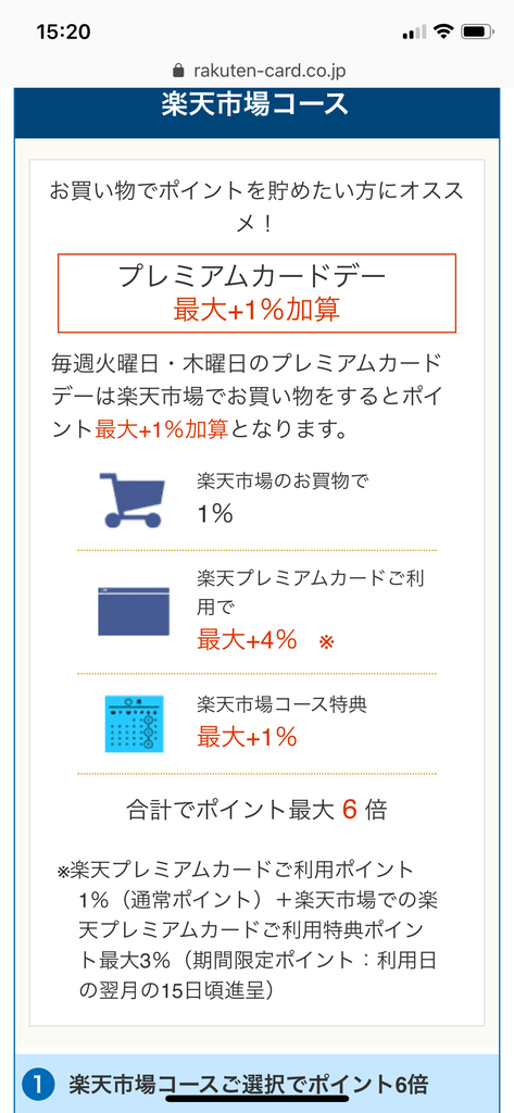 f:id:seikatsuhogo:20190210152529p:plain