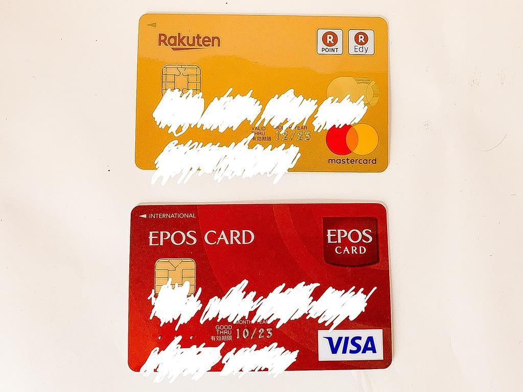 エポスゴールドカードのインビテーションを狙って修行します