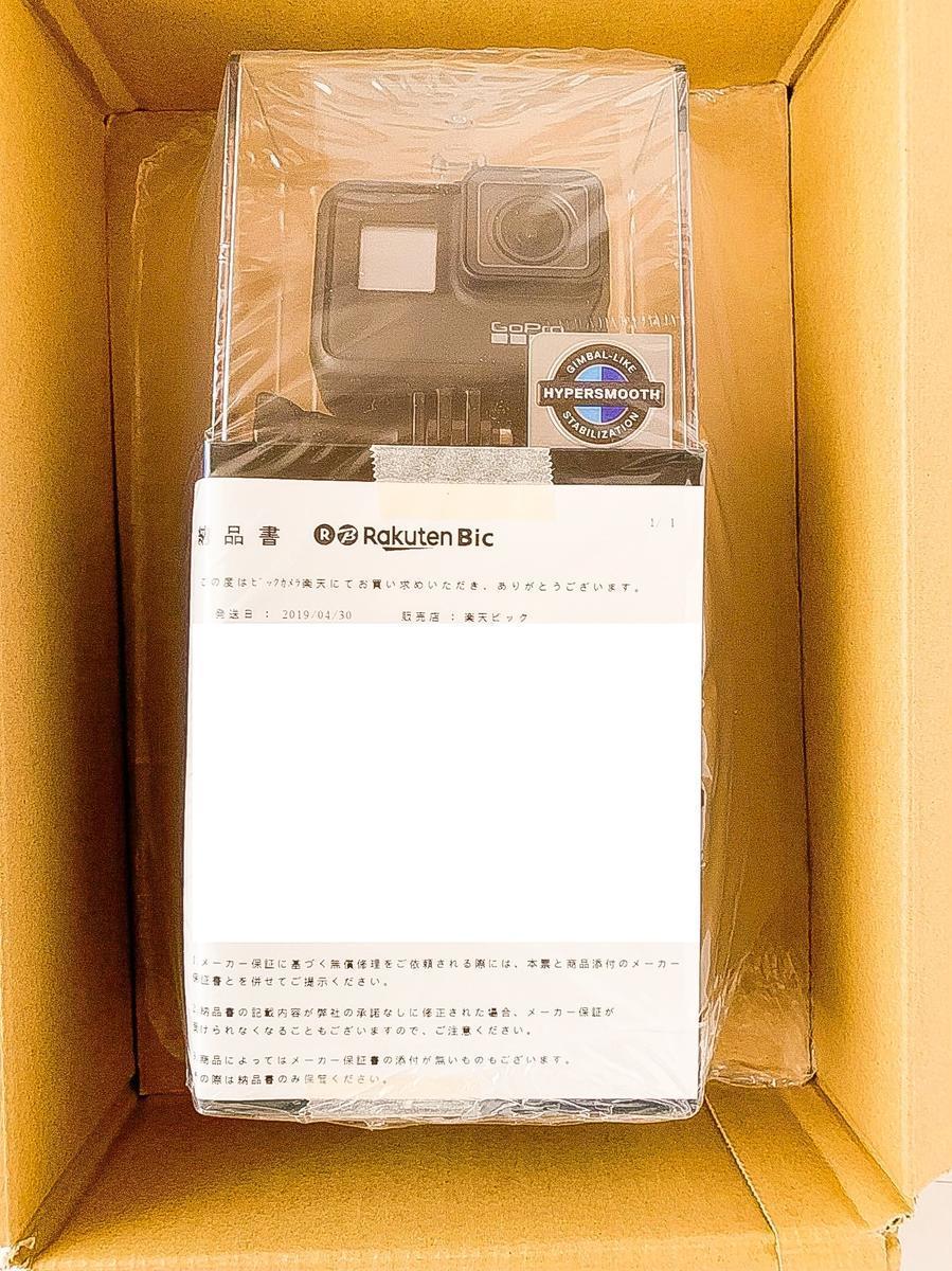 楽天で注文していたGoPro Hero7 Blackが届きました