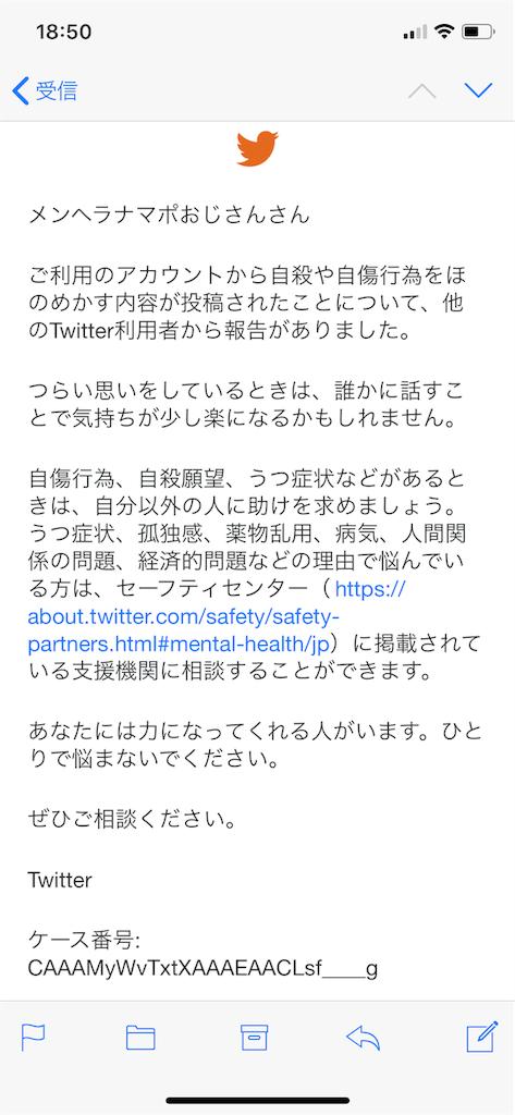 f:id:seikatsuhogo:20190610185600p:image