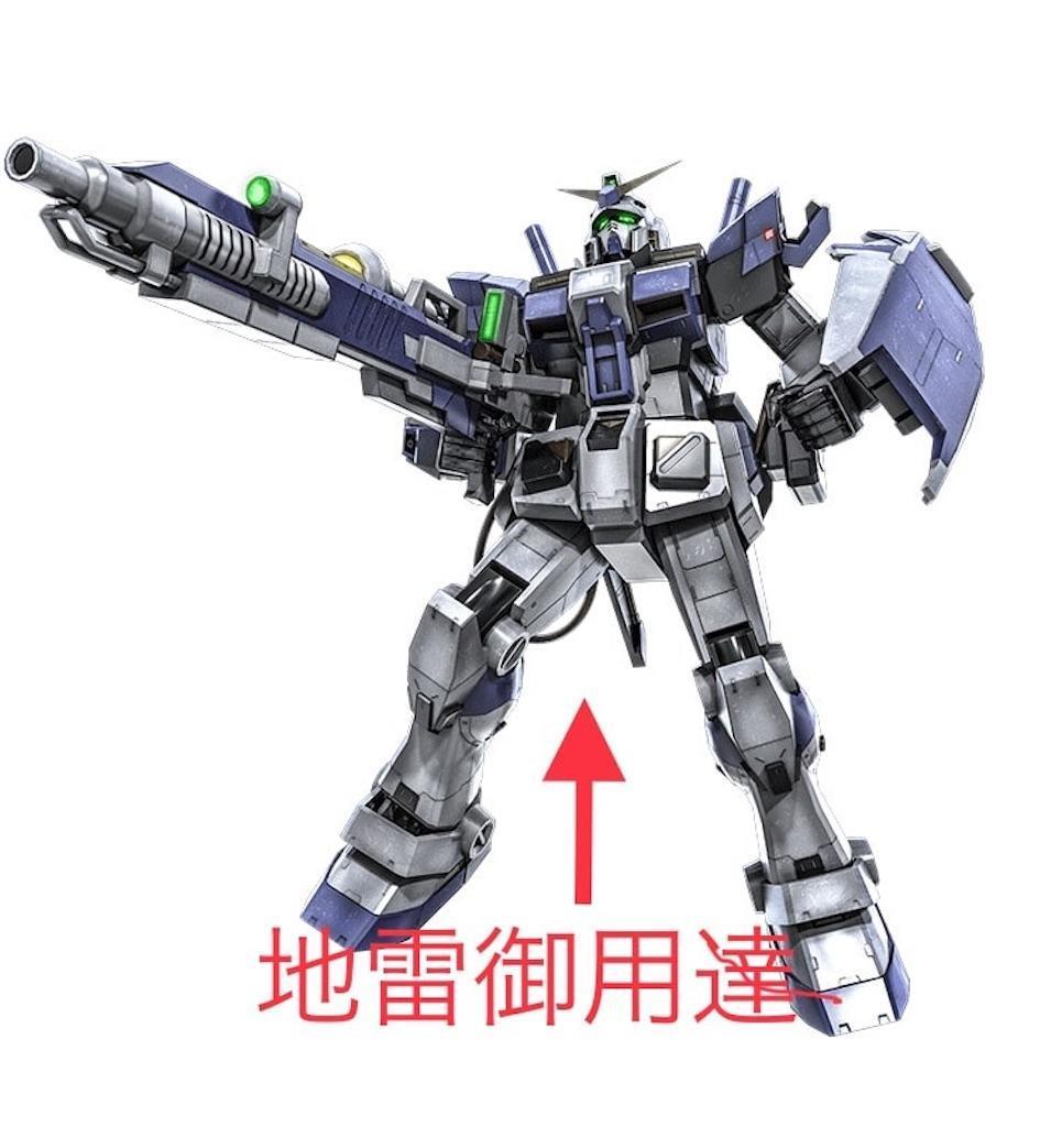 f:id:seikatsuhogo:20190616173713j:image