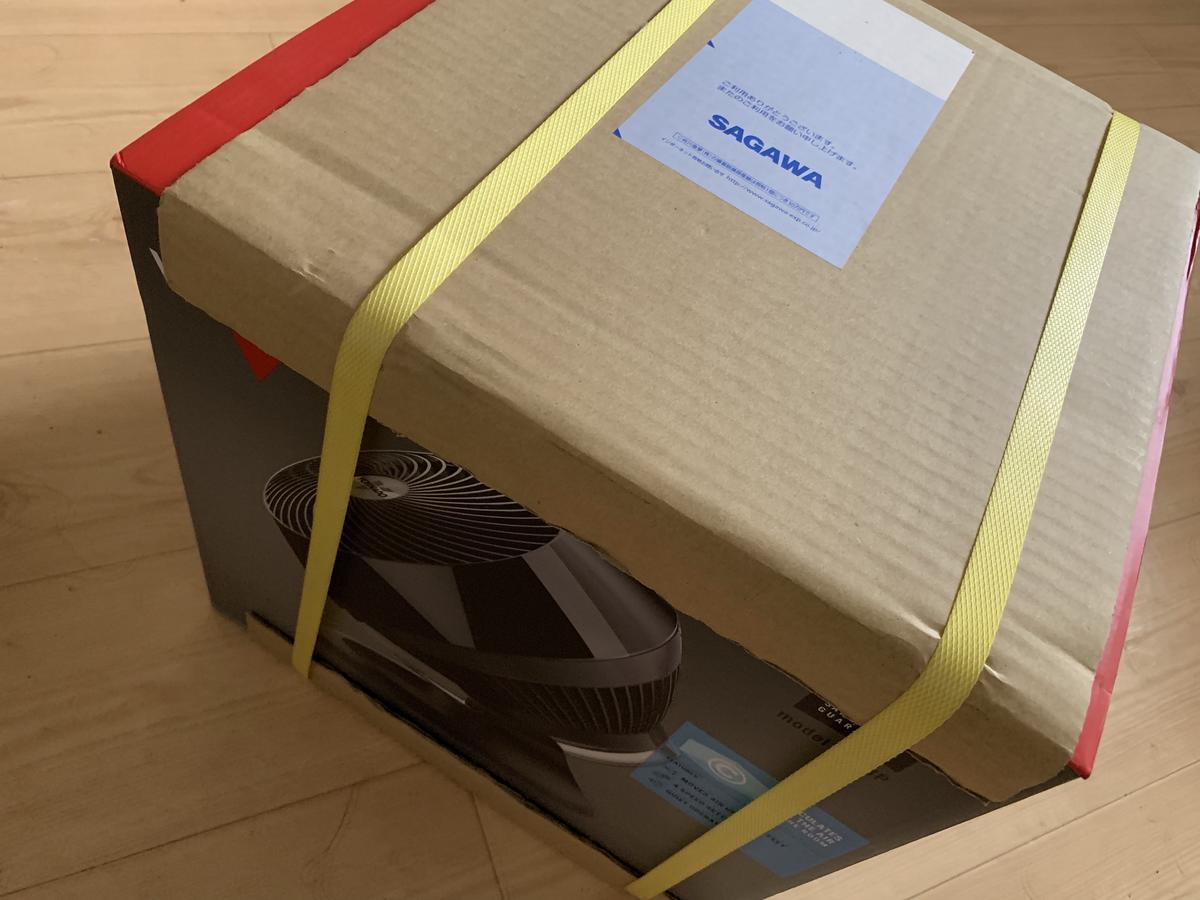 Vornado(ボルネードorボルナド)のサーキュレーターを買いました