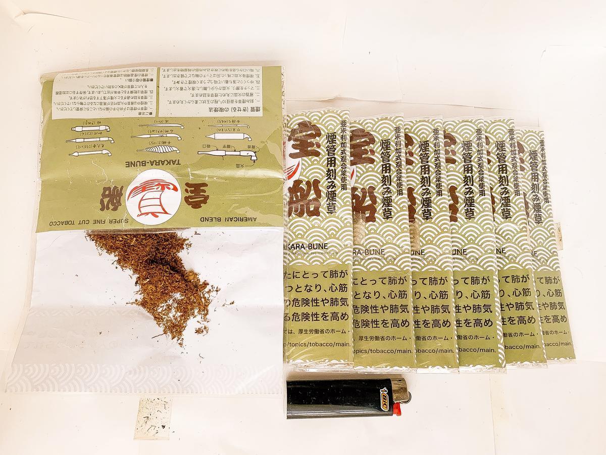 bicライターと、吸い残しの煙草葉を集約してパッケージを断捨離しました