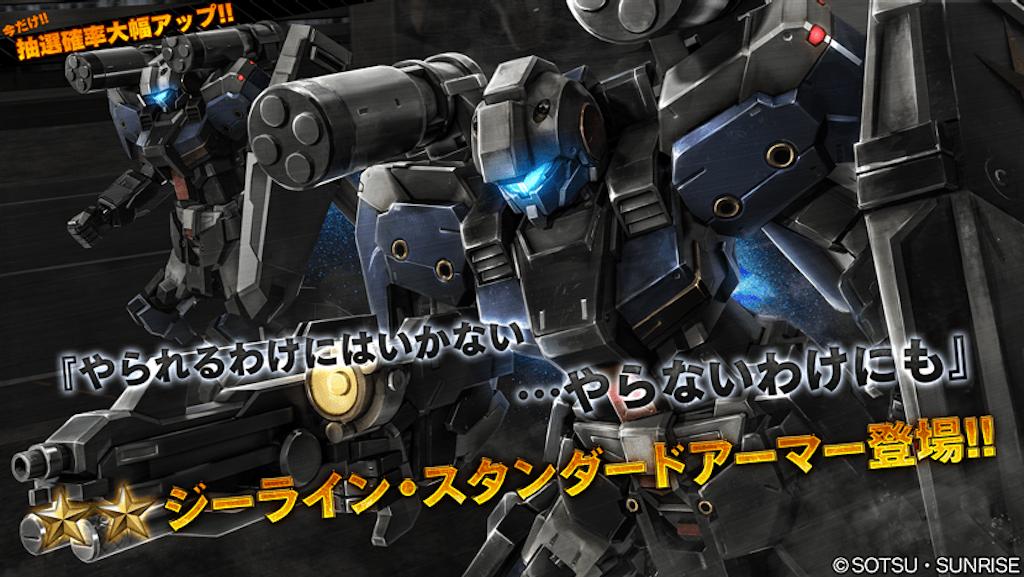 f:id:seikatsuhogo:20190718141716p:image