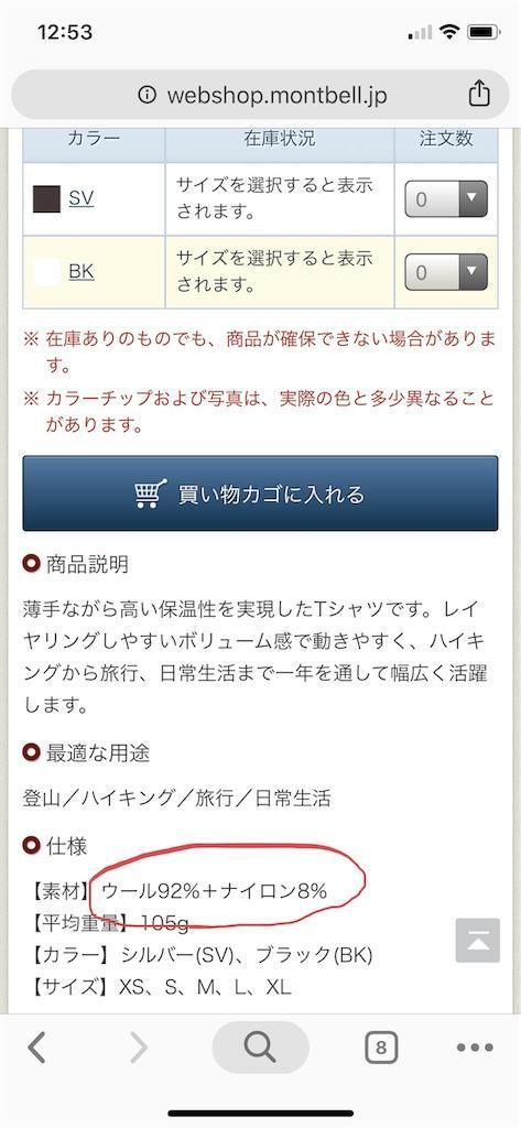f:id:seikatsuhogo:20190719131634j:image