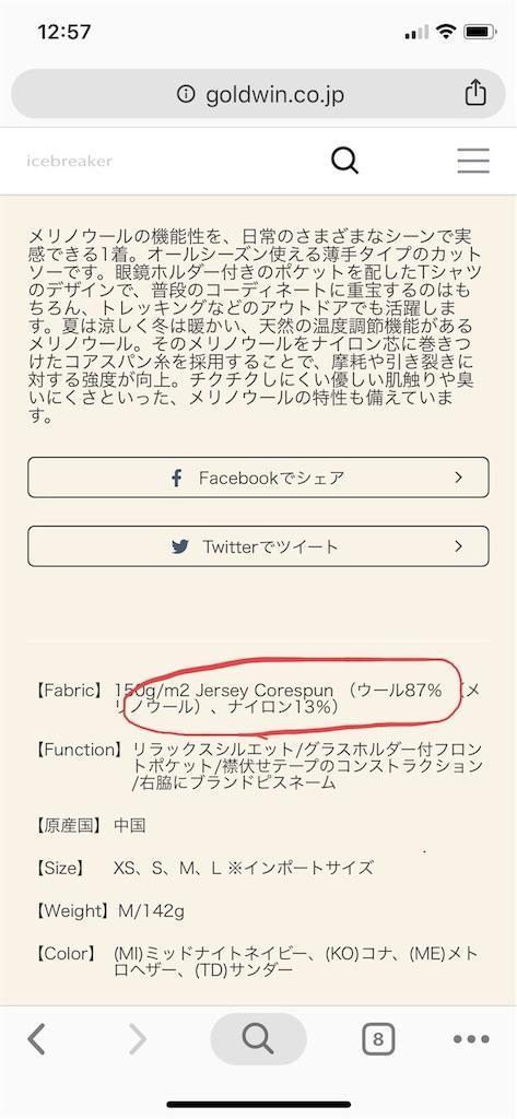 f:id:seikatsuhogo:20190719131753j:image