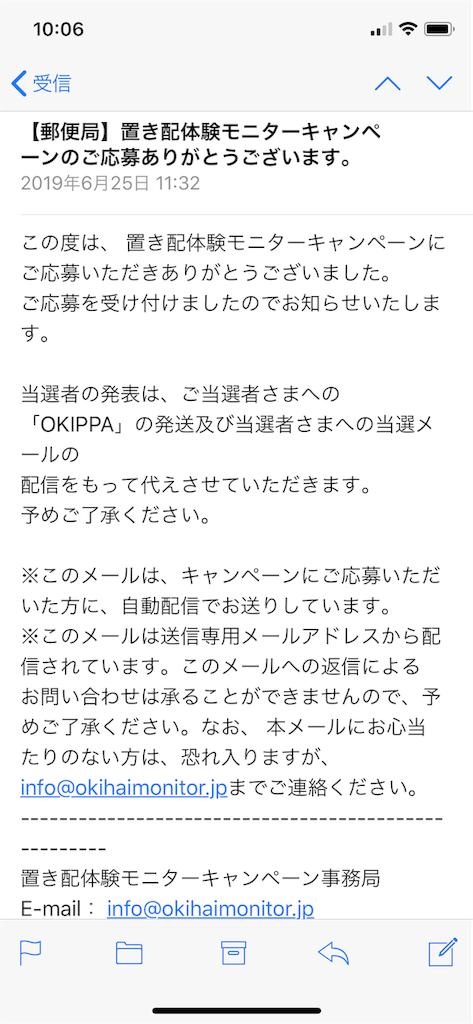 f:id:seikatsuhogo:20190723102420p:image