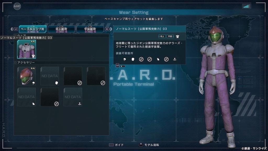 f:id:seikatsuhogo:20190725204845j:image