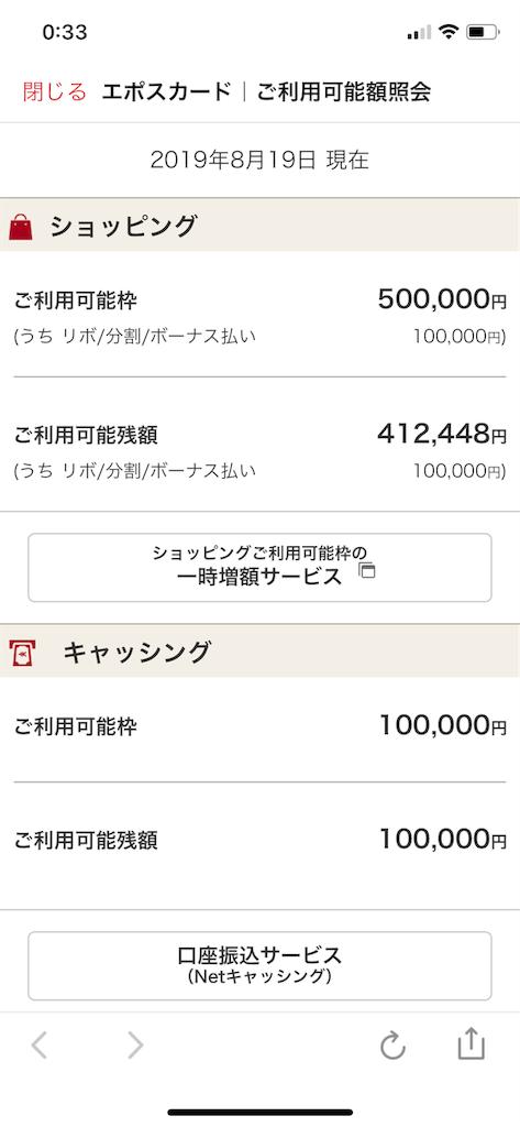 f:id:seikatsuhogo:20190819004035p:image