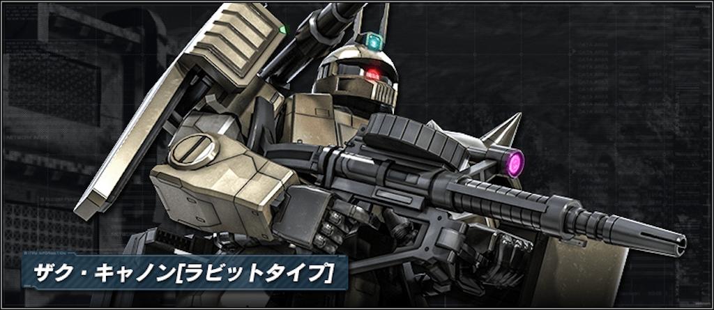 f:id:seikatsuhogo:20190905144017p:image
