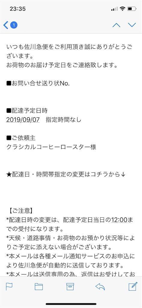 f:id:seikatsuhogo:20190907004612j:image