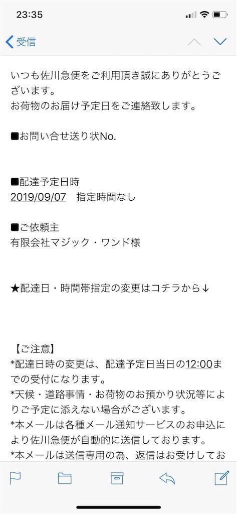 f:id:seikatsuhogo:20190907004639j:image