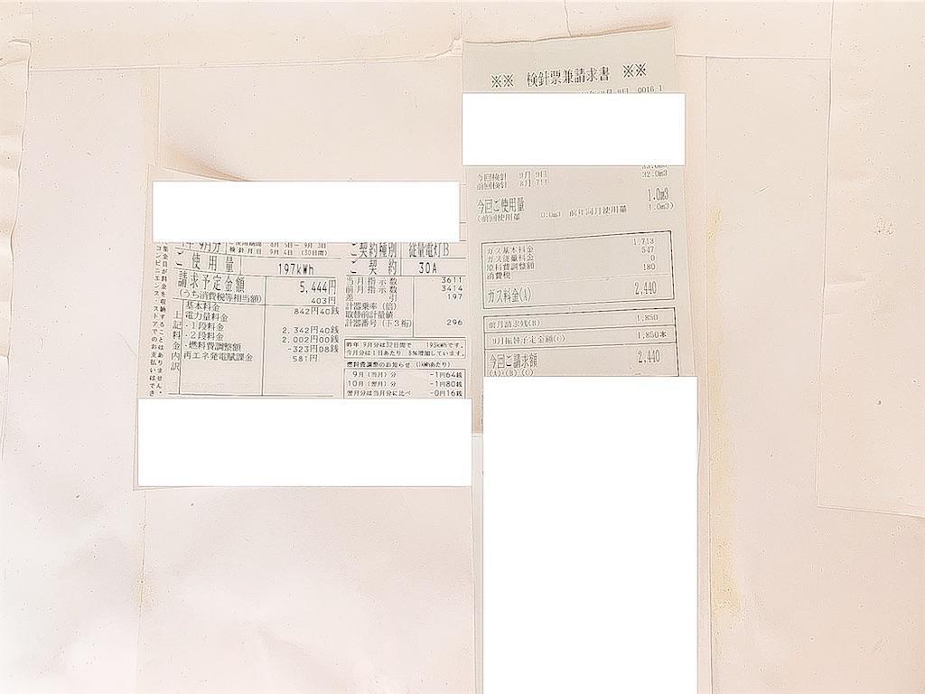 f:id:seikatsuhogo:20190917091732j:image