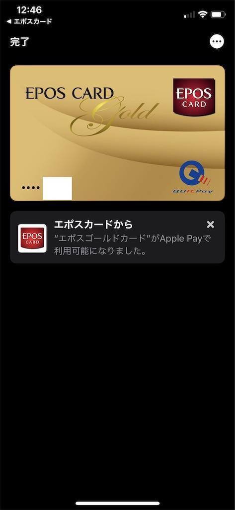 f:id:seikatsuhogo:20190920132135j:image