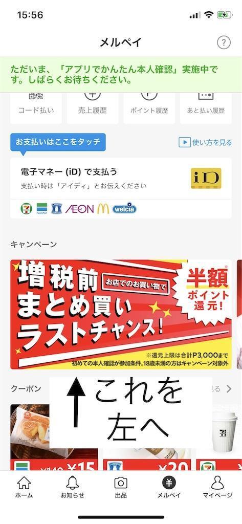 f:id:seikatsuhogo:20190925161724j:image
