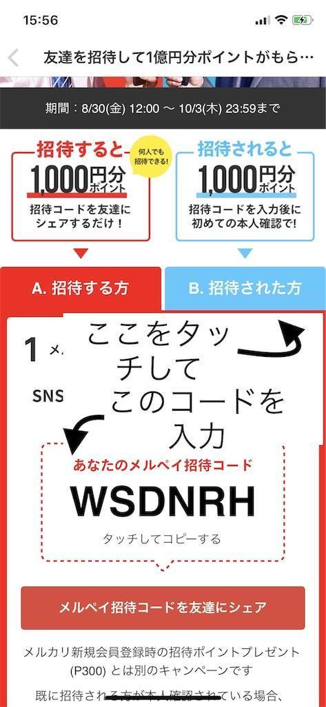 f:id:seikatsuhogo:20190925161835j:image