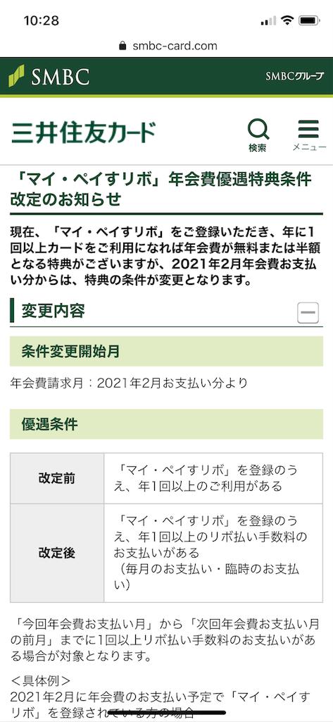 f:id:seikatsuhogo:20191009103829p:image