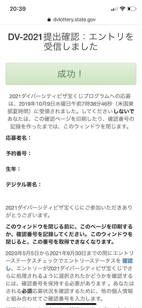 f:id:seikatsuhogo:20191009204538j:image