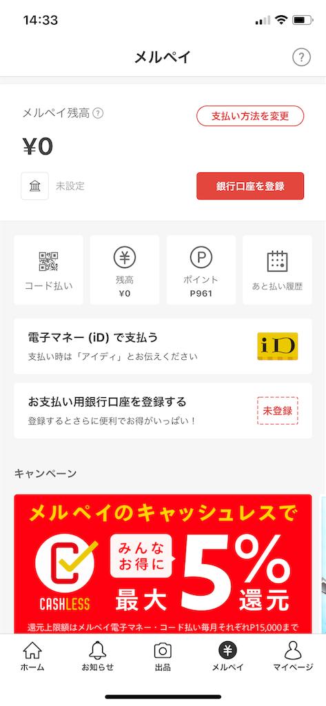 f:id:seikatsuhogo:20191014143425p:image