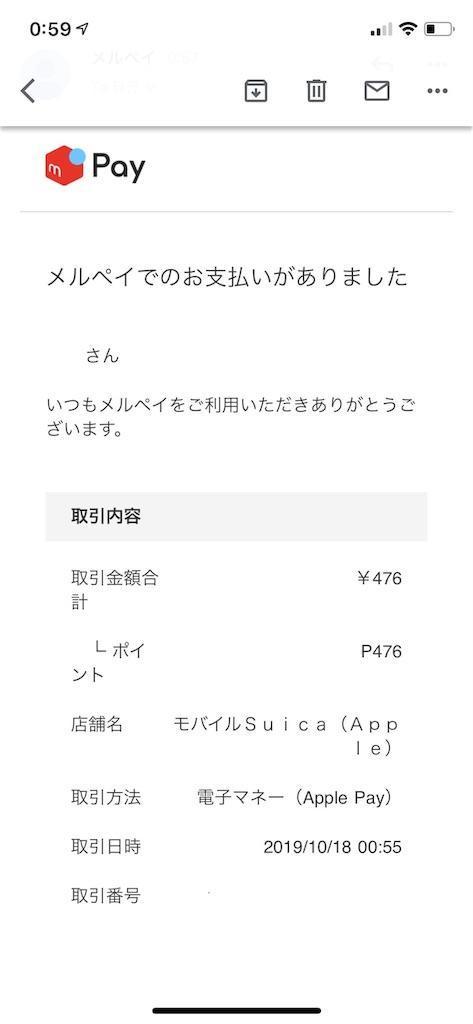 f:id:seikatsuhogo:20191018010701j:image