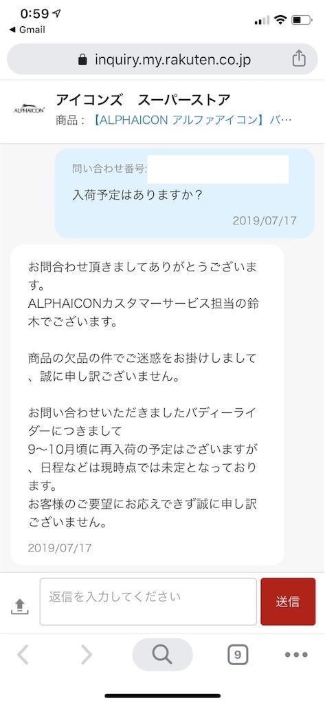 f:id:seikatsuhogo:20191022010328j:image