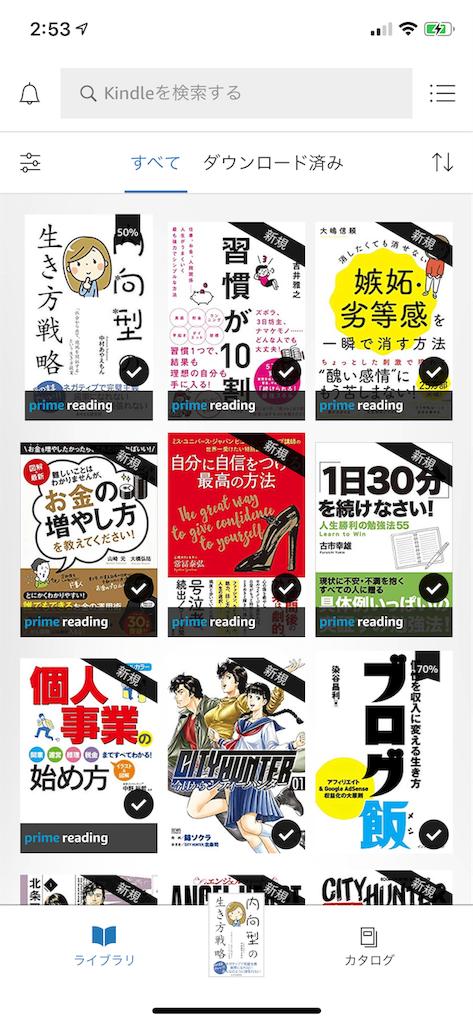 f:id:seikatsuhogo:20191024034239p:image