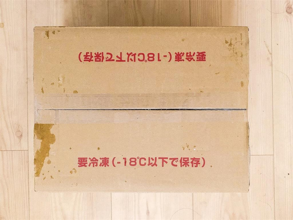 f:id:seikatsuhogo:20191030103712j:image