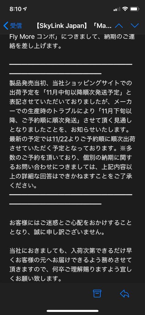 f:id:seikatsuhogo:20191109081443p:image