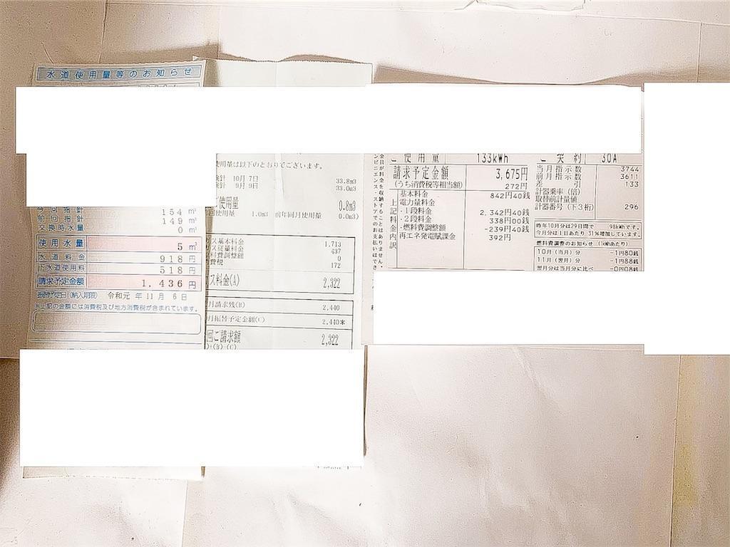 f:id:seikatsuhogo:20191117122935j:image