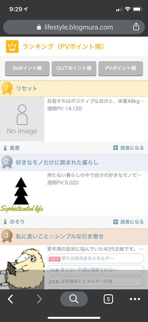 f:id:seikatsuhogo:20191120093154p:image