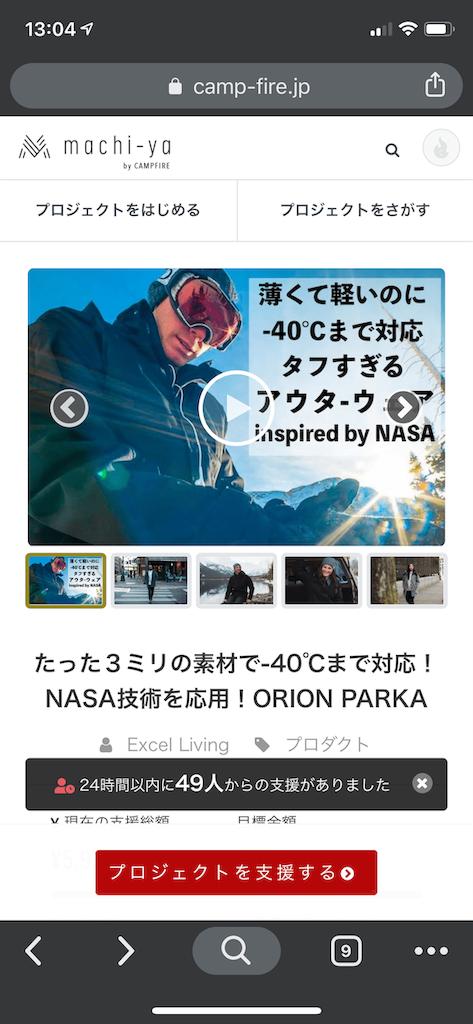 f:id:seikatsuhogo:20191127130605p:image