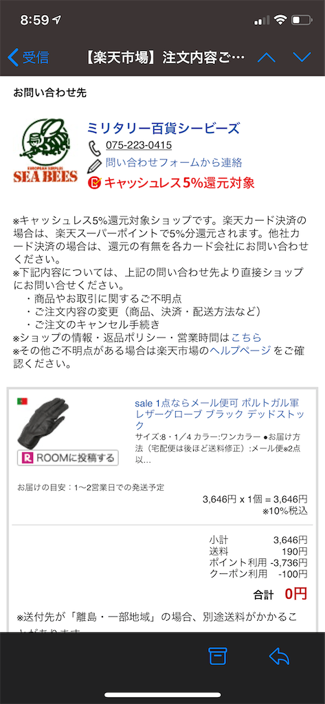 f:id:seikatsuhogo:20191205091133p:image