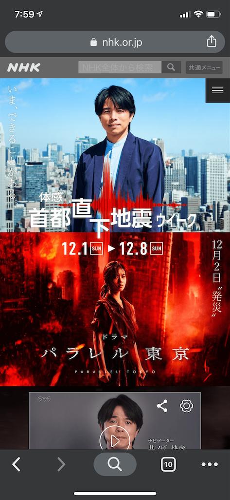 f:id:seikatsuhogo:20191207080108p:image