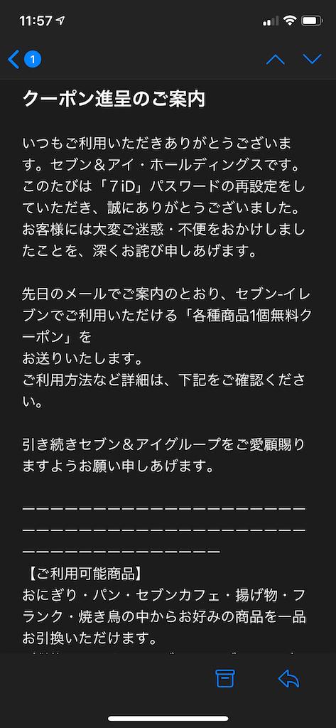 f:id:seikatsuhogo:20191208115936p:image