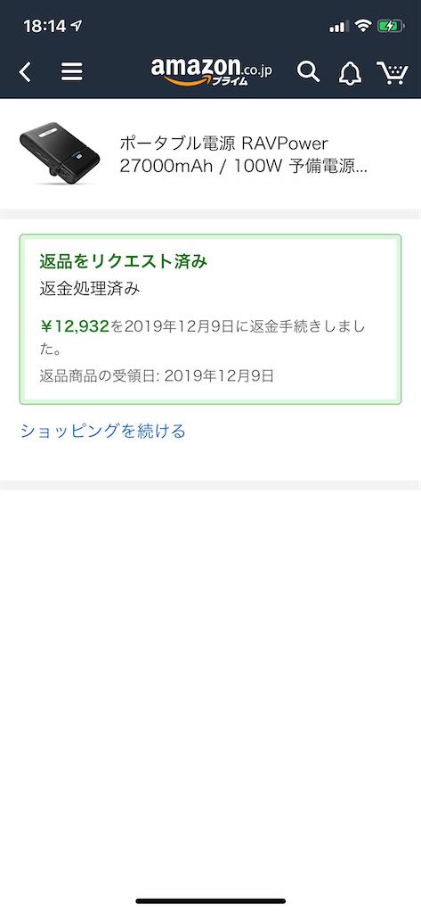 f:id:seikatsuhogo:20191209181529p:image