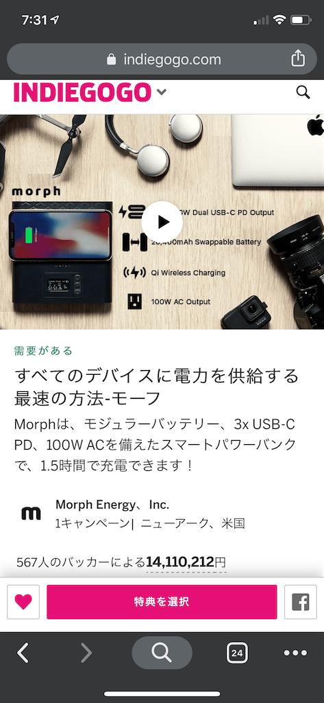 f:id:seikatsuhogo:20191216073827p:image
