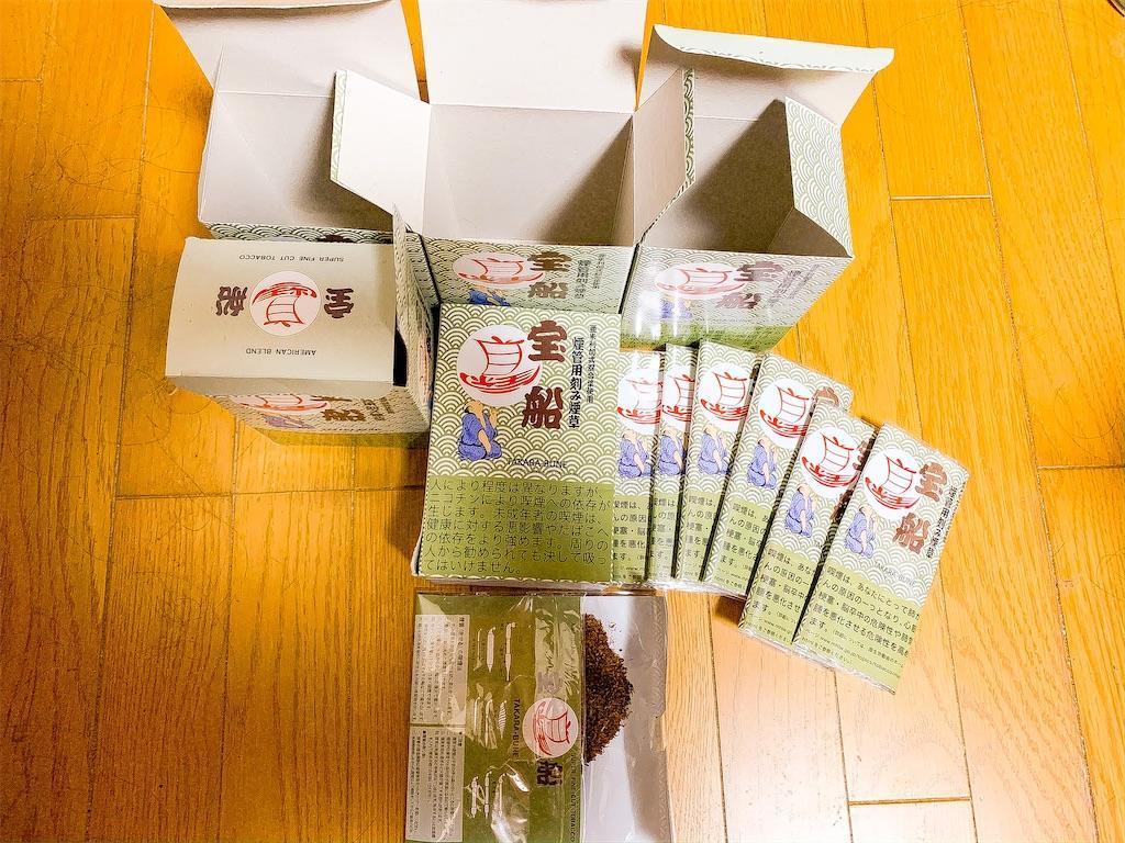 f:id:seikatsuhogo:20191222003750j:image
