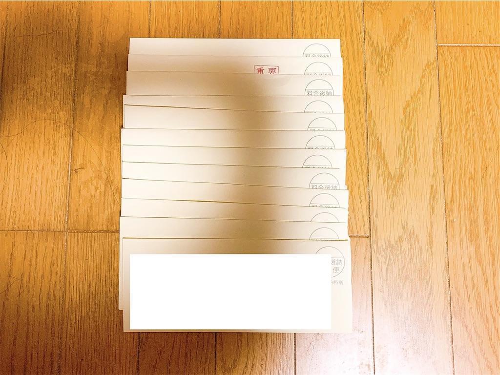 f:id:seikatsuhogo:20191222022122j:image