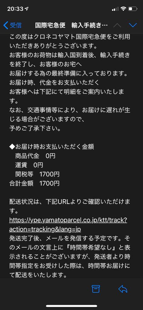 f:id:seikatsuhogo:20191223104640p:image