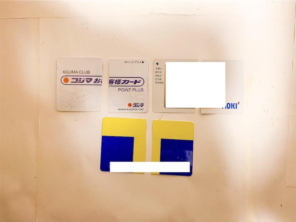 f:id:seikatsuhogo:20200106221202j:image