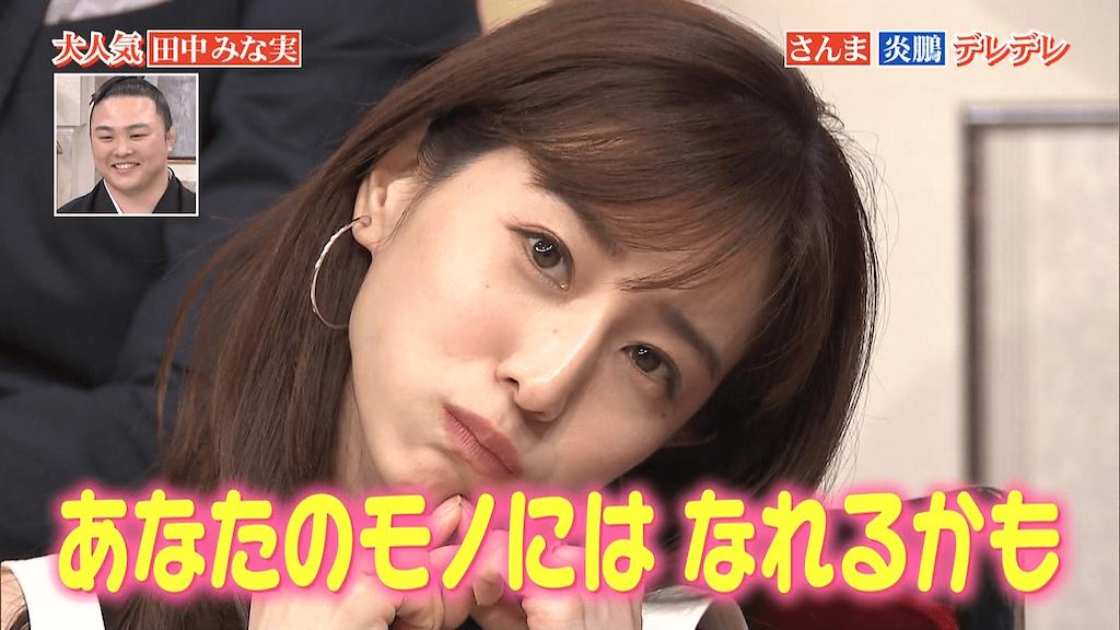 f:id:seikatsuhogo:20200107022042p:image