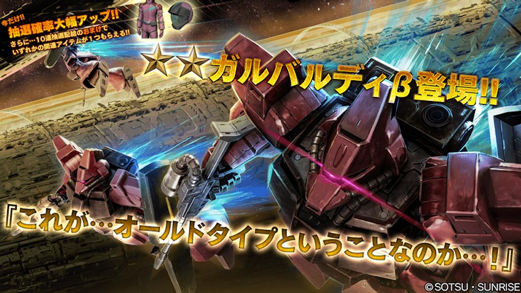 f:id:seikatsuhogo:20200109140417p:image