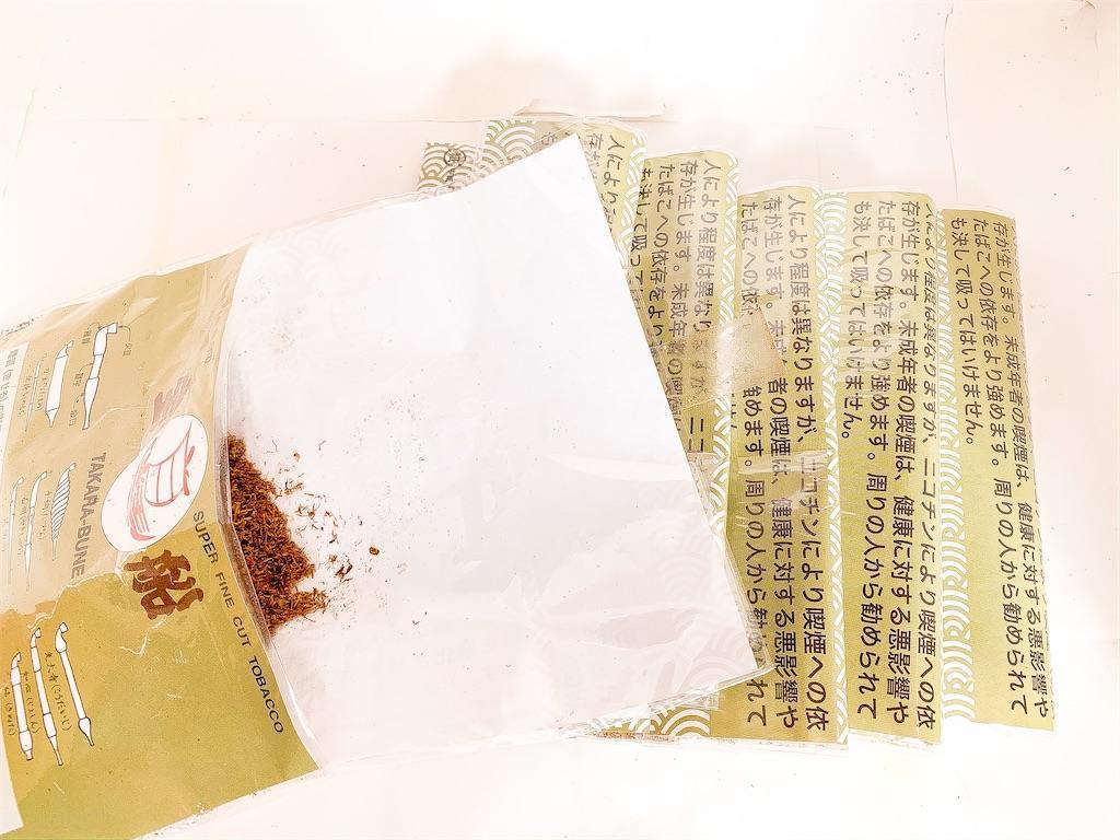 f:id:seikatsuhogo:20200111131150j:image