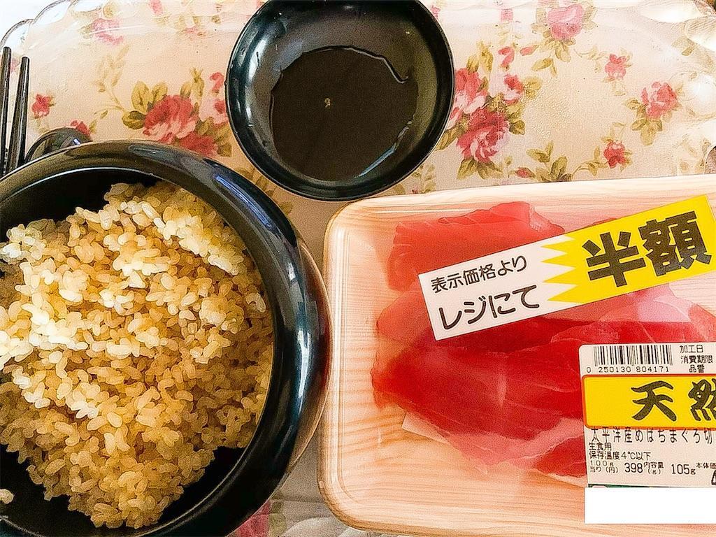 f:id:seikatsuhogo:20200112113634j:image