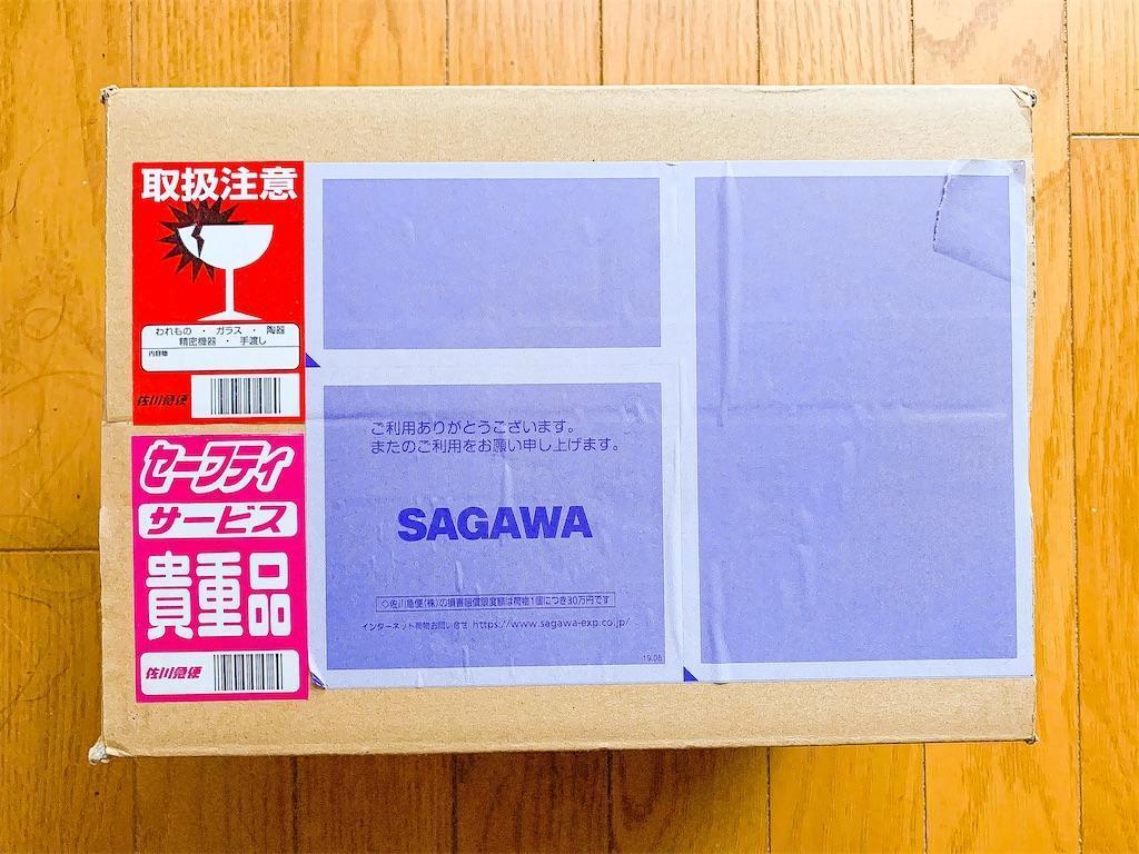 f:id:seikatsuhogo:20200115130009j:image