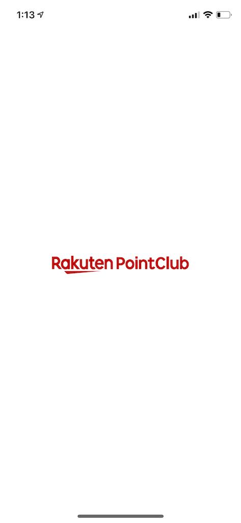 f:id:seikatsuhogo:20200127011620p:image